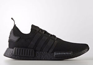Adidas NMD R1 PK TRIPLE BLACK JAPANESE