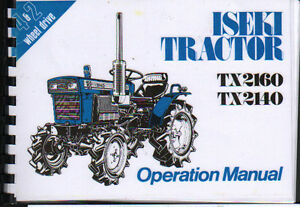 Iseki Txg23 manual