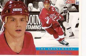 1991-1992 Score Hockey Canadian Series 2 Set  (330 cards)