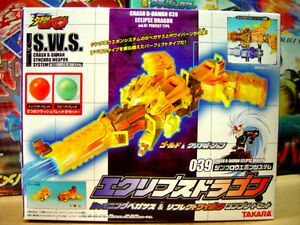 Crash B Daman Toys 51