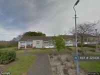 3 bedroom house in Cedar Drive, East Kilbride, Glasgow, G75 (3 bed)