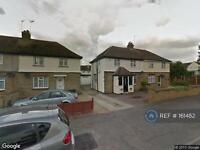 1 bedroom in West Drayton, Hillingdon , UB7