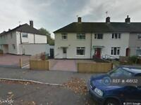 1 bedroom in Rivergreen, Clifton, NG11