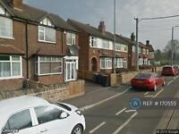 4 bedroom house in Lower Road, Nottingham , NG9 (4 bed)