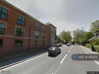 2 bedroom flat in Leighton Way, Belper, DE56 (2 bed)