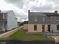 1 bedroom flat in Redruth, Redruth, TR16 (1 bed)