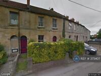 4 bedroom house in The Down, Trowbridge, BA14 (4 bed)