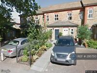 2 bedroom house in Stainton Road, London, SE6 (2 bed)