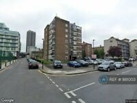 1 bedroom in Halliday House, London, E1 (#881003)