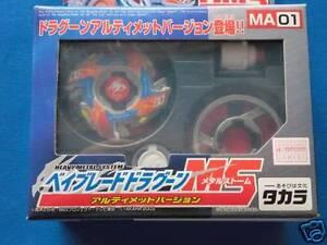 Beyblade Dragoon Launcher | eBay  Beyblade Dragoo...