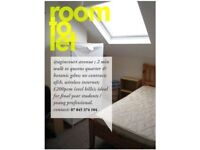 Room to Let £230 pcm inclusive of Bills ( No Contract)