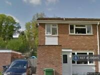 3 bedroom house in Primrose Close, Reading , RG8 (3 bed)