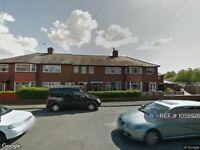 3 bedroom house in Hindle Avenue, Warrington, WA5 (3 bed) (#1056926)