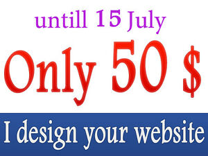 *** I Design your website only 50$ ***