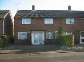 5 bedroom house in Holly Close, Hatfield, AL10 (5 bed) (#1037187)