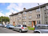2 bedroom flat in Eastfield Crescent, Dumbarton, G82 (2 bed)