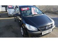 HYUNDIA GETZ 2007 1.0 LTR *** ONE OWNER *** CHEAP INSURANCE £1495