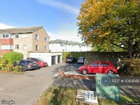 3 bedroom flat in Draper House, Sutton, SM2 (3 bed) (#1064148)