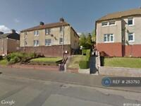2 bedroom flat in Cliftonhill, Coatbridge, ML5 (2 bed)