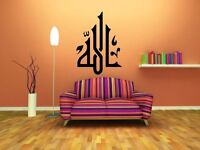 ISLAMIC CALLIGRAPHY ART painted on walls - Custom Designs