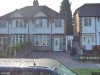 3 bedroom house in Eachelhurst Road, Birmingham, B24 (3 bed) (#1184933)
