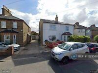 1 bedroom flat in New Road, Uxbridge, UB8 (1 bed) (#1229588)