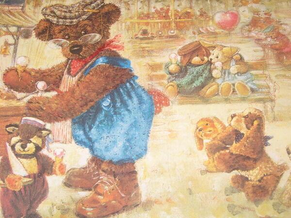 Stewart Sherwood Solid Vinyl Wall Border Teddy Bear Dogs Fair Bramwells 10 Yds