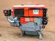 Cougar Diesel Engine 26HP Electric Start Murarrie Brisbane South East Preview
