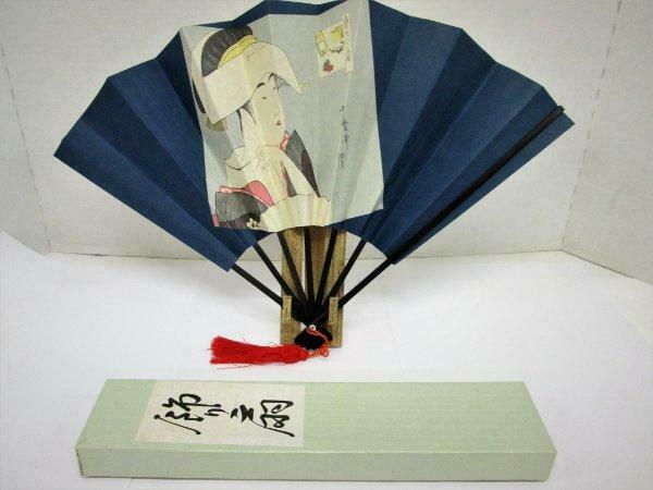 Vintage Japanese Folding Fan of Kyoto w/ Bamboo Stand in Original Box Japan NOS
