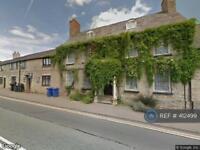 1 bedroom flat in Old Stratford, Old Stratford, Milton Keynes, MK19 (1 bed)