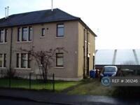 2 bedroom flat in Merchiston Avenue, Falkirk, FK2 (2 bed)