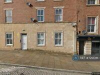 1 bedroom flat in Half Moon Lane, Gateshead, NE8 (1 bed) (#1212341)