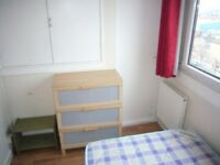 Single room available from the 15/06 in Surrey Quays for £125pw all included!