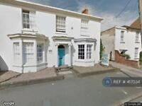 3 bedroom flat in Upper Boundary Road, Derby, DE22 (3 bed)