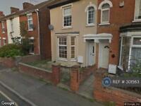 1 bedroom in Bramford Lane, Ipswich, IP1