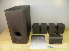 Yamaha NS-P220 5.1 surround sound speakers
