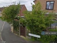1 bedroom house in Westerham Walk, Calne, SN11 (1 bed)
