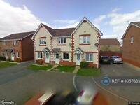 1 bedroom in Westons Brake, Emersons Green, Bristol, BS16 (#1067635)