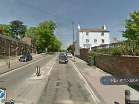 1 bedroom in Harborough Road, Northampton, NN2 (#1153264)