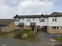 2 bedroom flat in Thicket Drive, Maltby, Rotherham, S66 (2 bed)