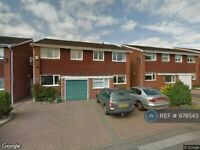 3 bedroom house in Wilkinson Close, Sutton Coldfield, B73 (3 bed) (#978543)