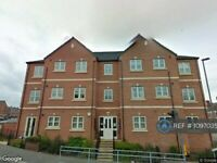 2 bedroom flat in Maple Leaf Gardens, Worksop, S80 (2 bed) (#1097035)
