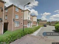 2 bedroom flat in Garden Close, Rotherham, S60 (2 bed)