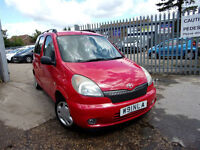 Toyota Yaris 1.3 with Premium Pack Verso 1 PREVIOUS SORRY NOW SOLD