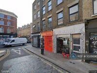 4 bedroom flat in Sclater Street, London, E1 (4 bed) (#1028696)
