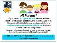 Paid UBC Online Parenting Study for Parents of 6 to 12-Year-Old