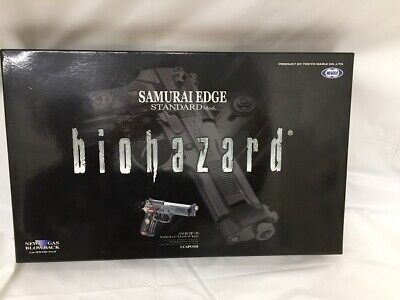 Resident Evil STARS standard model Bio hazard Tokyo Marui SAMURAI EDGE