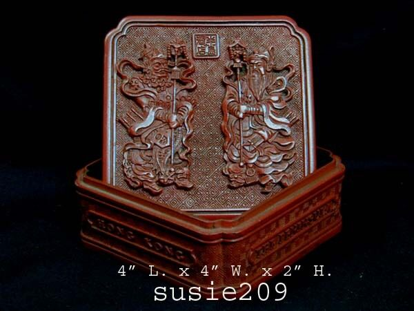 Souvenirs from Well Known Peninsula Hotel LacquerTrinket Box Hong Kong