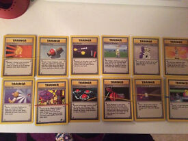 Pokemon cards - trainers