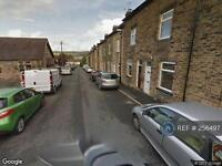 3 bedroom house in South Parade, Otley, LS21 (3 bed)